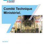 Comité technique ministériel (CTM) du 22 septembre 2021